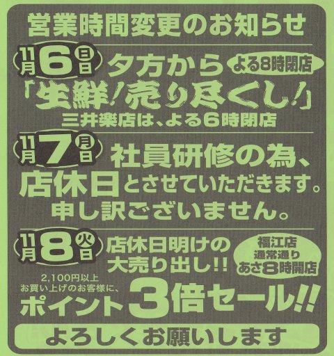 2011_1104_005.jpg