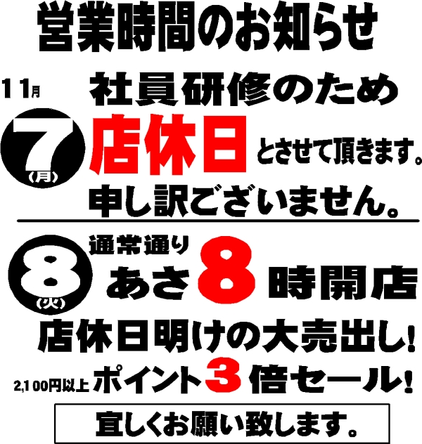 2011_1107_001.jpg