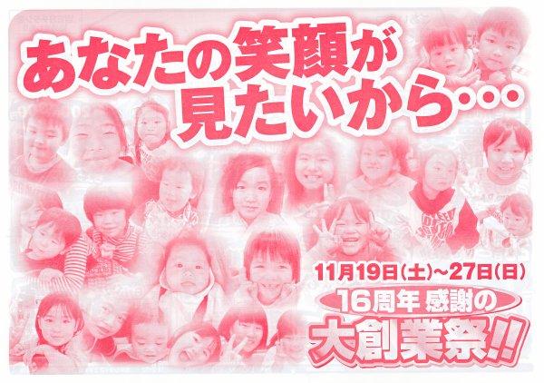 2011_1118_050.jpg