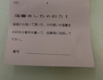 2011_1129_005.jpg