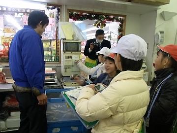 2011_1216_003.jpg