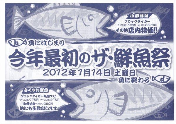 20120114_001.jpg