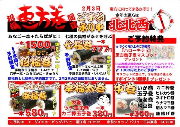 20120117_001.jpg