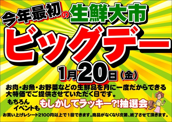 20120118_003.jpg