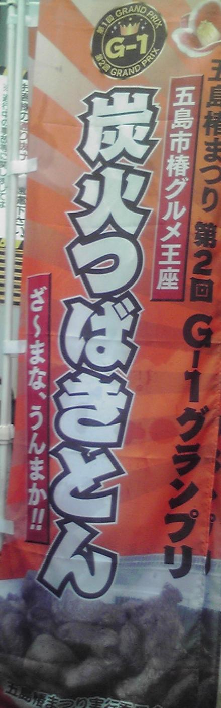 20120304_007.jpg