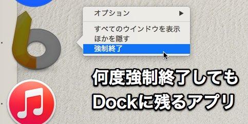 forced_termination_error