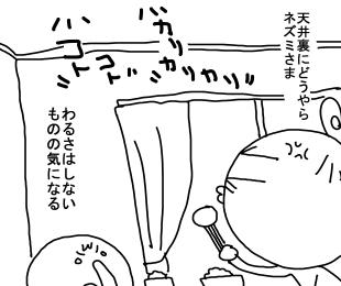 a01311.jpg