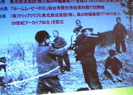 2010-06-05a-kaibusendai2.jpg