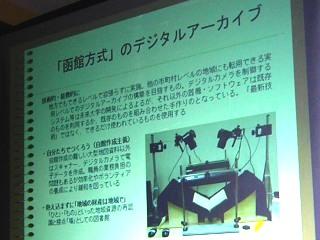 2010-07-10hakodate.jpg