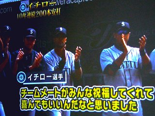 2010-09-24itiro-6.jpg