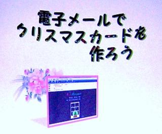 2010-12-09DSCN3197.jpg