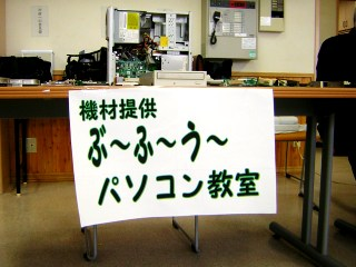 2011-06-11pasokonndeasobou3.jpg
