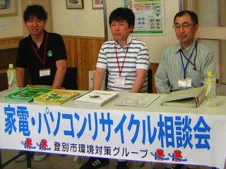 2011-06-11pasokonndeasobou7.jpg