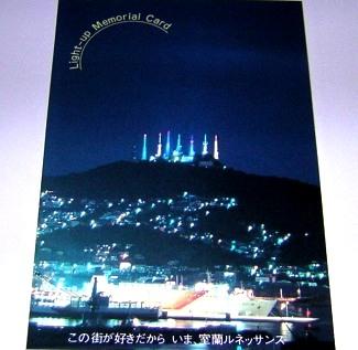 2011-11-07bounenkai2.jpg