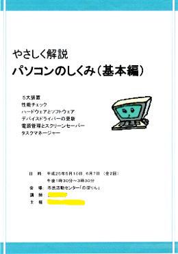 2013-05-10reikai3.jpg