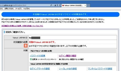 2013-05-281d4.jpg