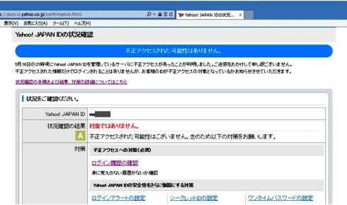 2013-05-28id3.jpg