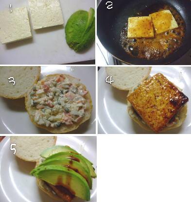 豆腐バーガー手順