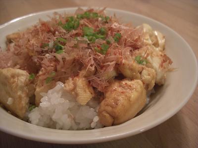 豆腐おかか丼