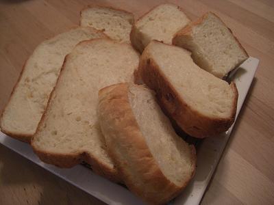 アーモンド食パン2