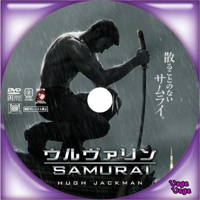 ウルヴァリン:SAMURAI1D