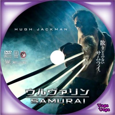 ウルヴァリン:SAMURAI2D