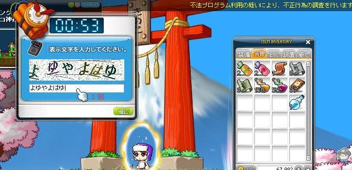 20115kari2.jpg