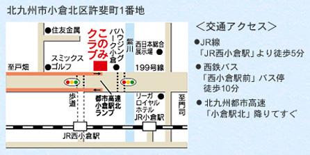map_hm.jpg