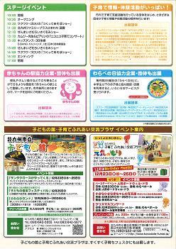 oyatoko2.jpg