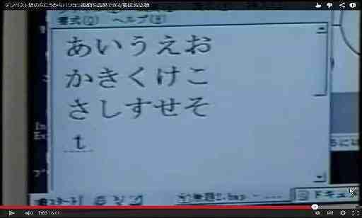 テンペスト動画キャプ1
