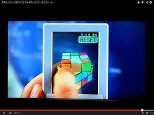 液晶ディスプレイ解体図