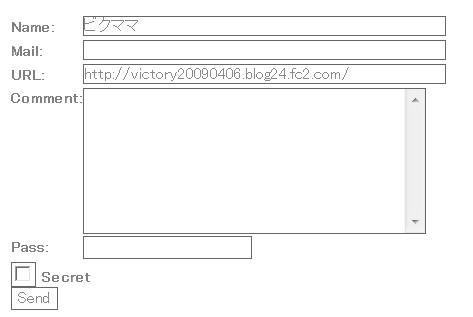 2011y08m18d_152202392.jpg