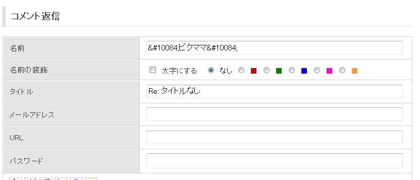 2011y08m19d_165615134.jpg