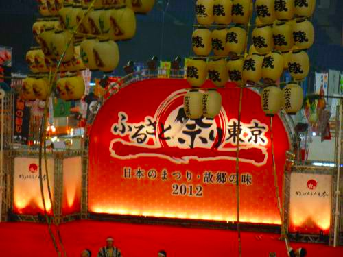 ふるさと祭り2012年