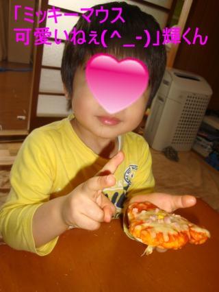 021_convert_20120413085241[1]