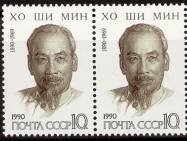 切手 (1)