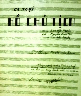国民歌 (4)