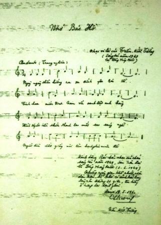 国民歌 (2)