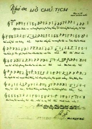 国民歌 (3)