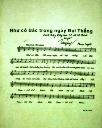 国民歌 (1)