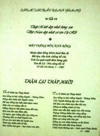 国民歌 (6)