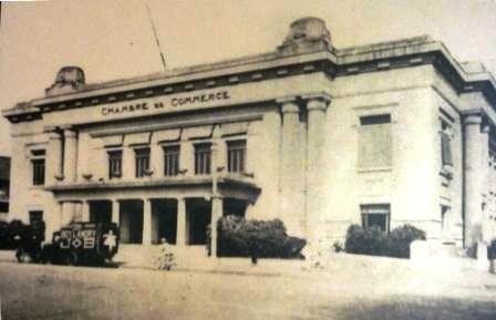 12  1924建設商工会議所