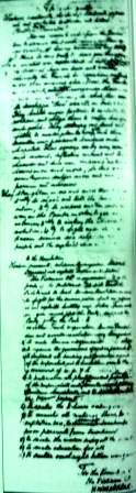12  1930設立趣意書