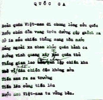 32-1  国歌修正