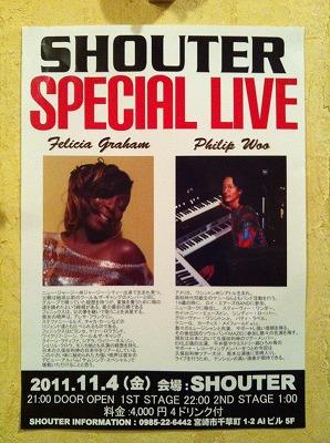 SHAUTER LIVE 2011.11.14