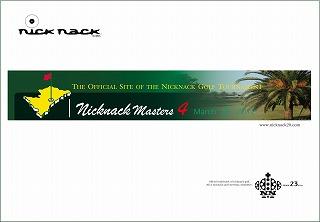 nick masters