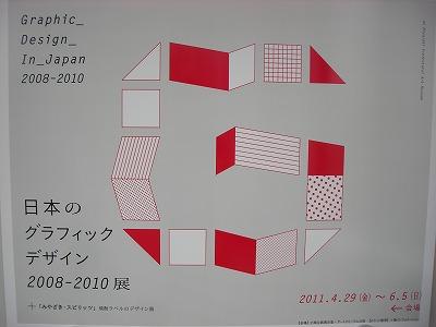 DSCN2299.jpg
