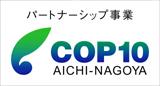 COP10_PS[160][1]