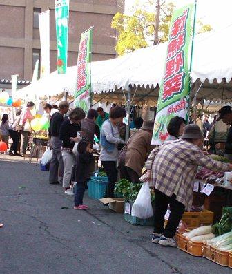 収穫祭web
