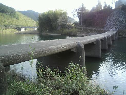 一斗表沈下橋15